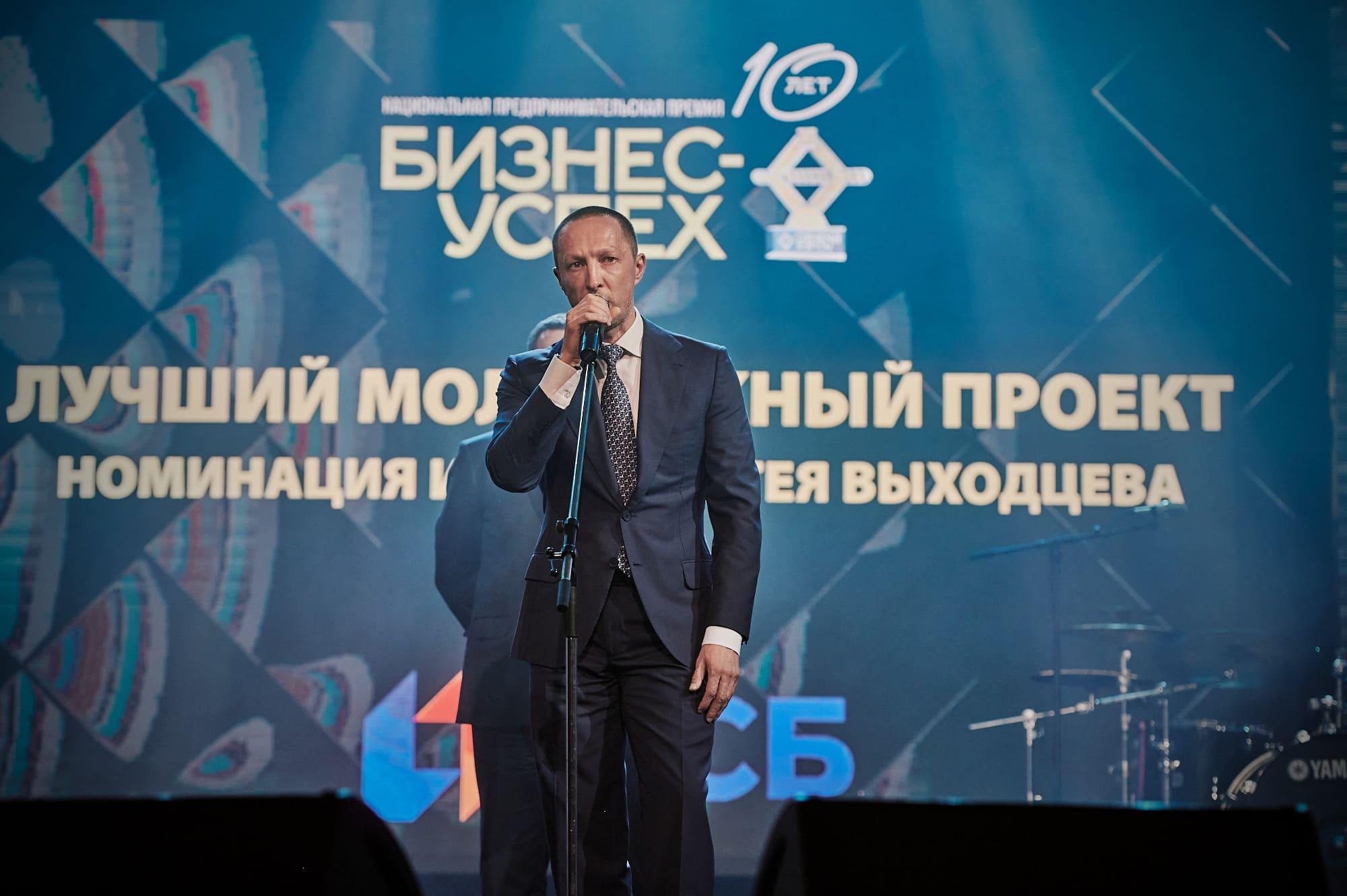 Вадим Лобов вошёл в состав жюри премии «Бизнес-Успех»