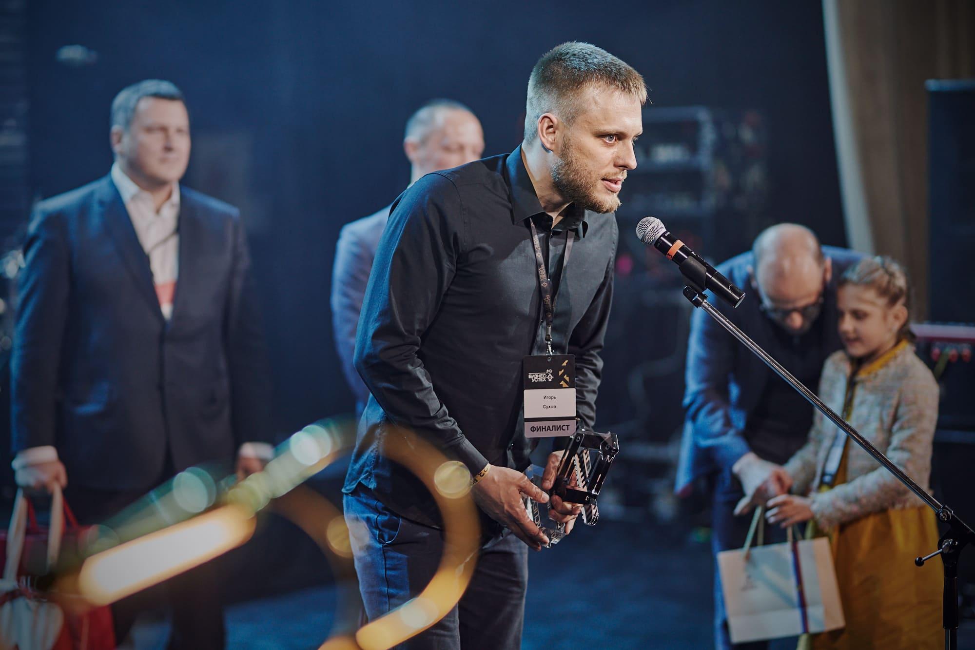 Вадим Лобов выступил членом жюри премии «Бизнес — Успех»