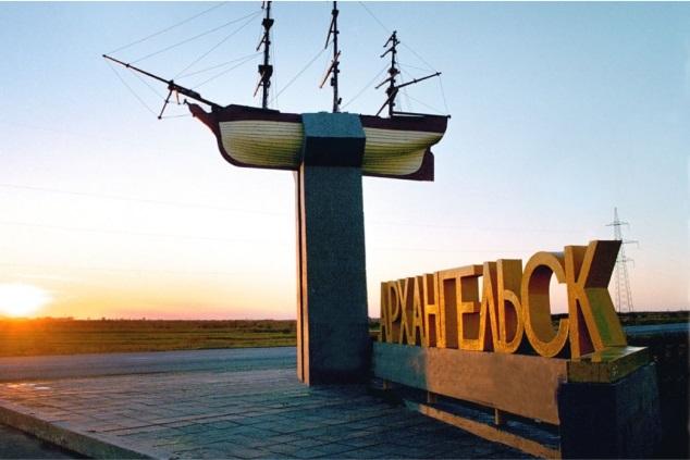 Более 3000 предпринимателей приняли участие в онлайн-форуме «Мой бизнес» в Архангельске
