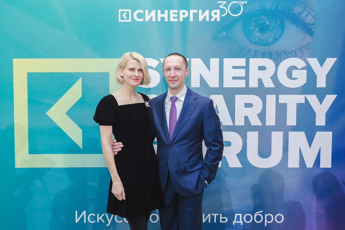 Вадим Лобов и Полина Киценко на Synergy Charity Forum