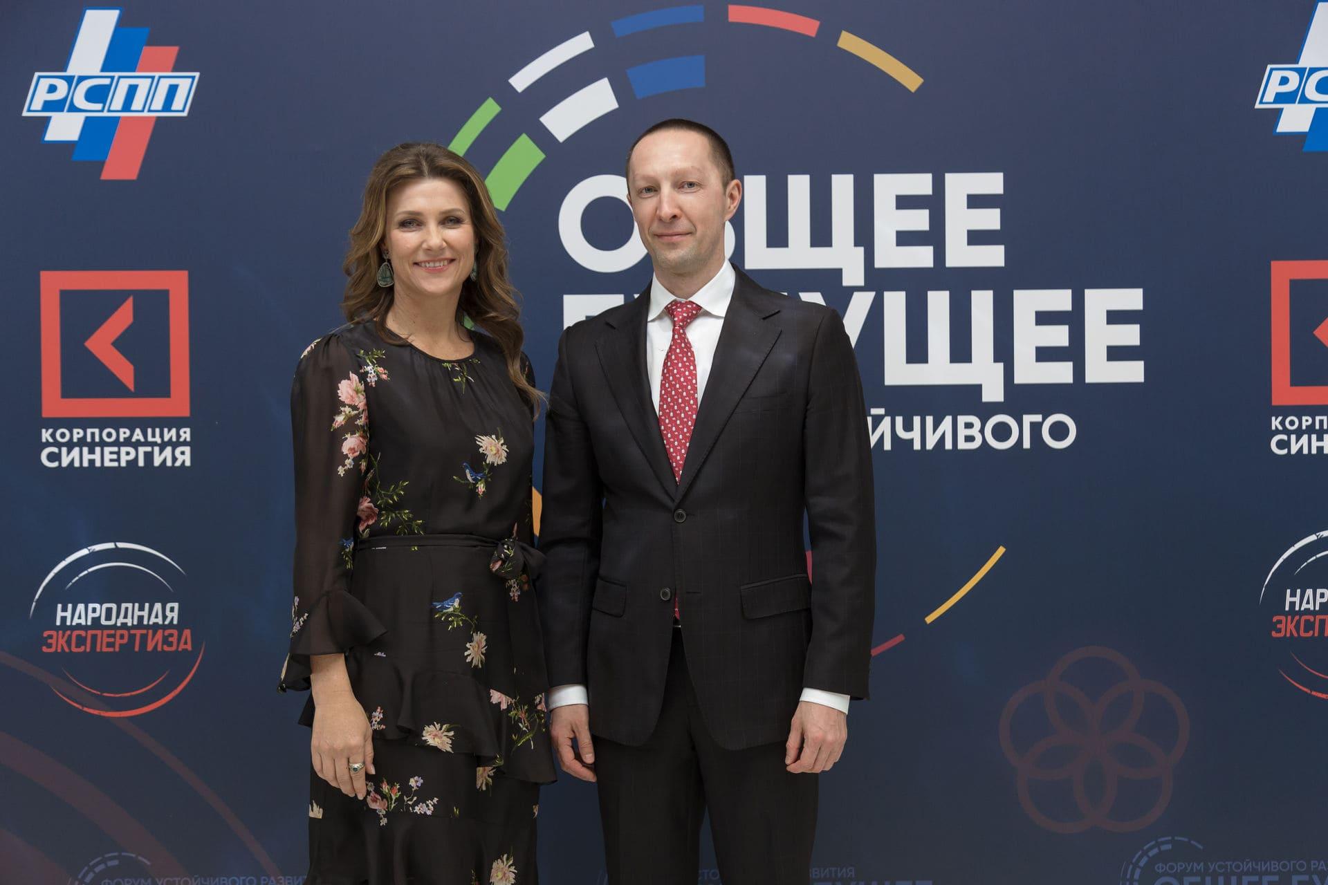 В Москве прошёл Форум устойчивого развития «Общее будущее»