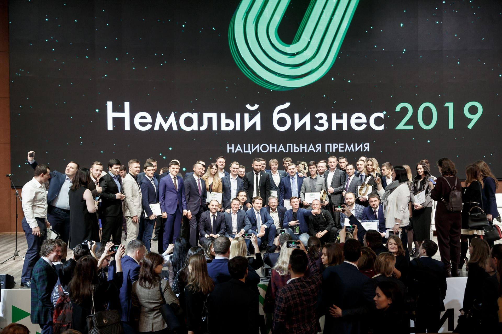 Президент Корпорации «Синергия» Вадим Лобов стал членом жюри премии «Немалый бизнес»