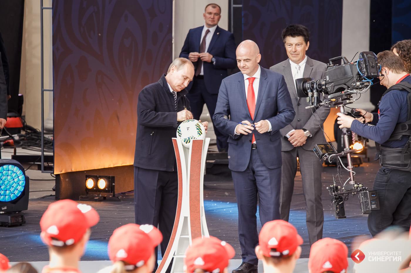 Волонтёры Университета «Синергия» приняли участие в организации Чемпионата мира по футболу FIFA 2018 в России