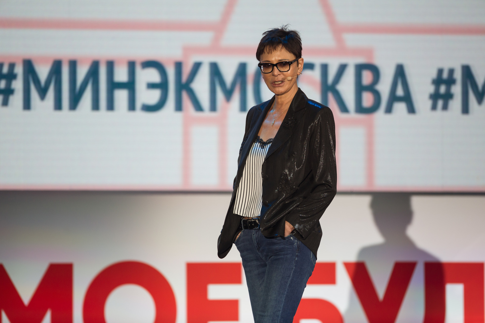Ирина Хакамада – спикер форума «Мой бизнес в Москве»