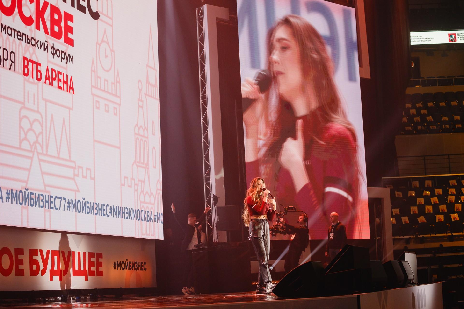 В Москве состоялся итоговый форум «Мой бизнес»