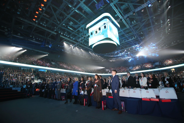 Synergy Global Forum в Алмате