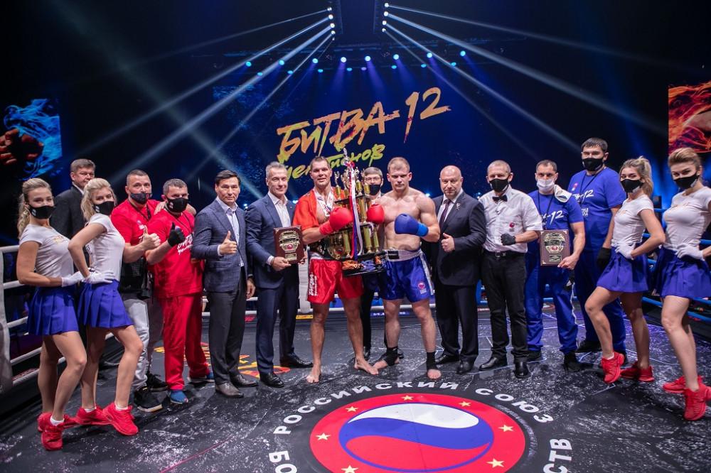 «Синергия» выступила партнёром «Битвы Чемпионов 12»