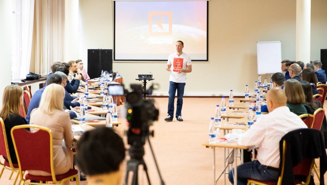 Бизнес-уик-энд: Synergy Boot Camp