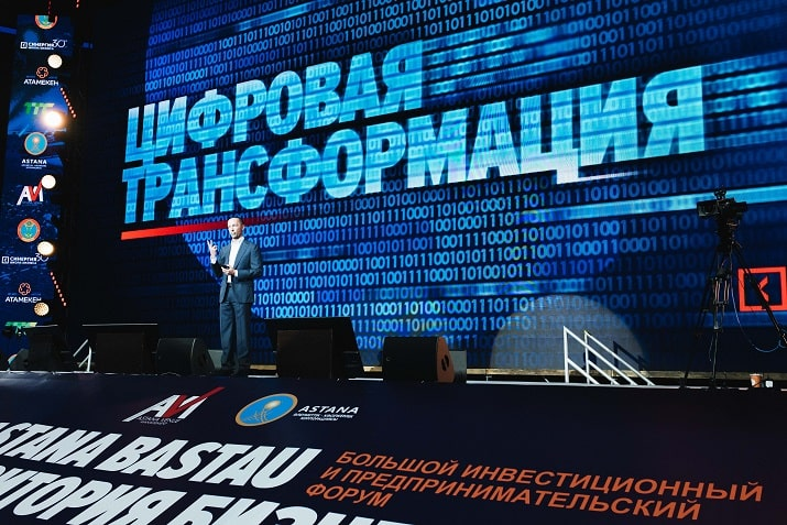 Вадим Лобов посетил предпринимательский форум «Астана Bastau. Территория Бизнеса»