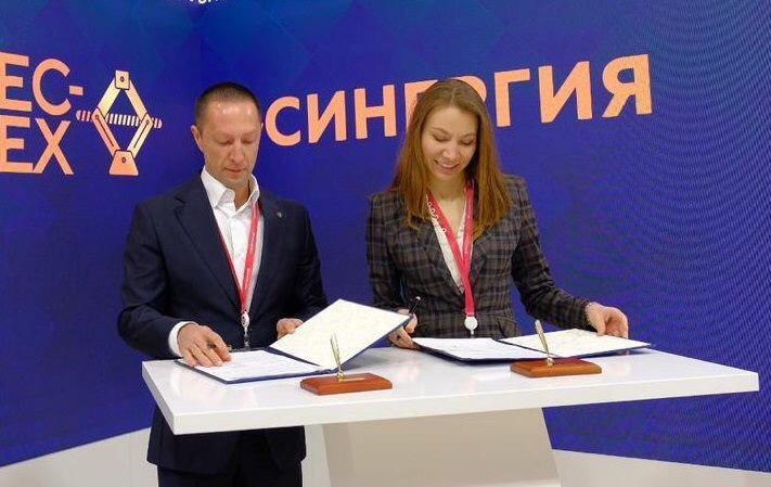 Подписание соглашения о сотрудничестве с оператором премии «Бизнес-Успех»