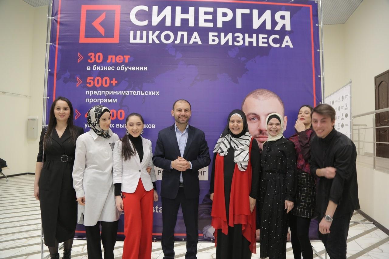 Состоялось первое официальное открытие франшизы Школы Бизнеса «Синергия»
