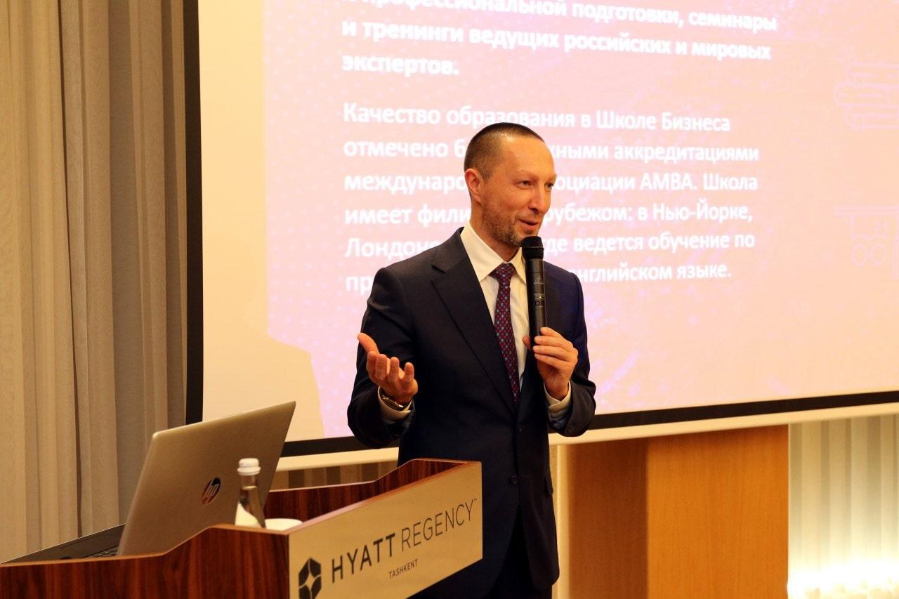 Вадим Лобов на презентации Школы Бизнеса «Синергия» в Ташкенте