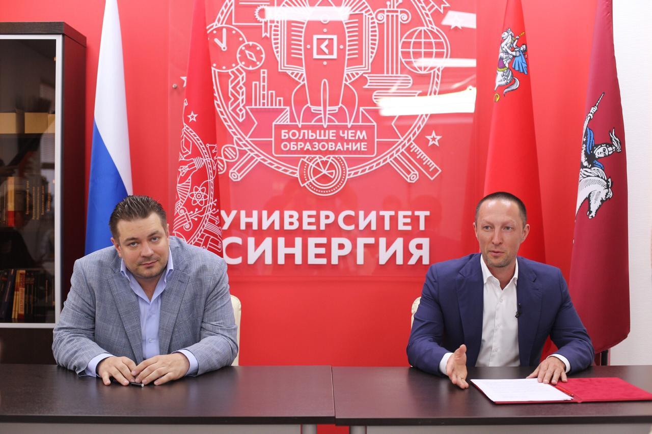 «Синергия» и Гильдия риэлторов Москвы создадут образовательные программы