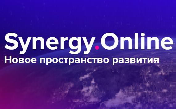 «Синергия» запустила образовательную платформу Synergy.Online