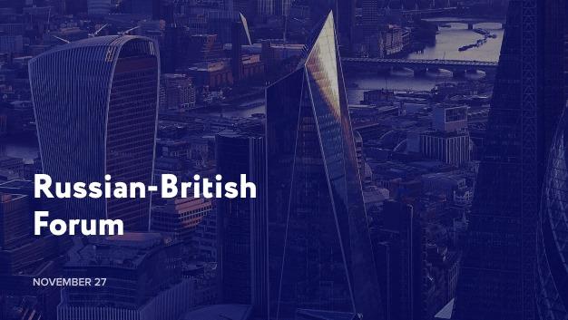 Россия и Великобритания определили векторы сотрудничества в бизнесе и культуре