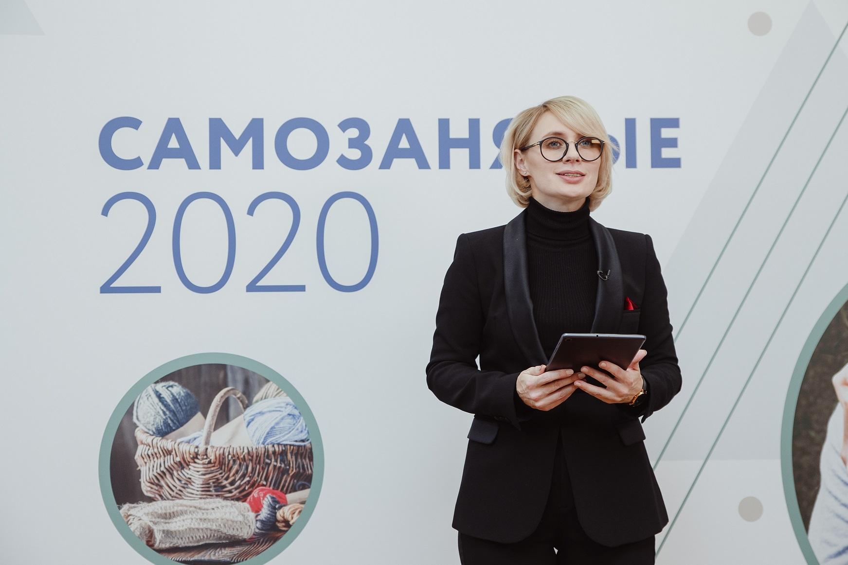 «Синергия» провела первый Всероссийский онлайн-форум «Самозанятые»