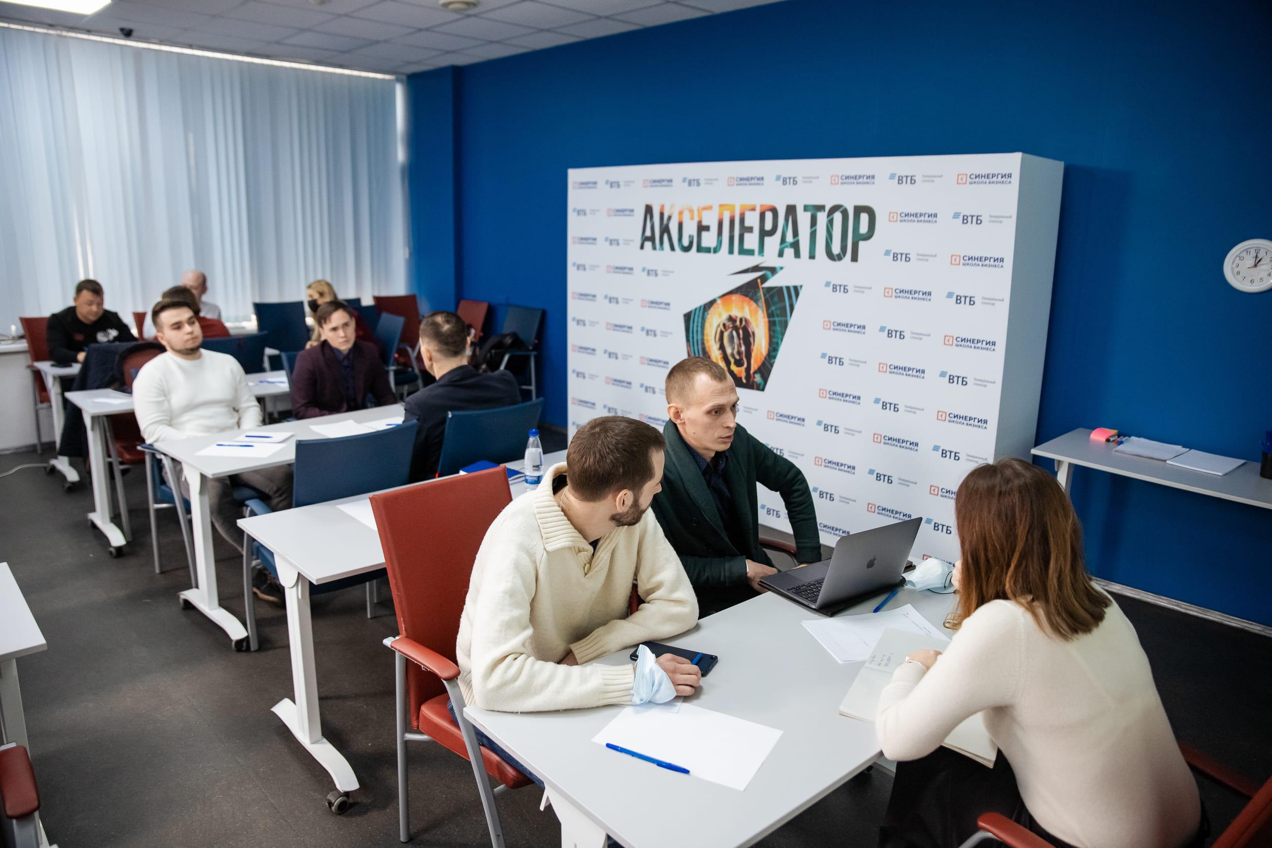 Корпорация «Синергия» запускает Synergy Accelerator для предпринимателей