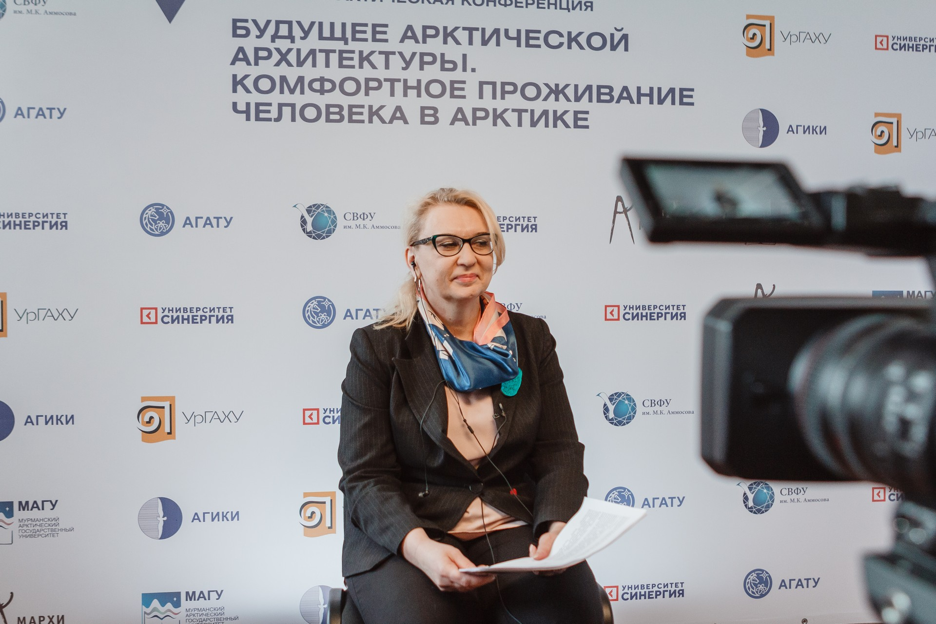 На Synergy.Online прошла конференция, посвящённая Арктике