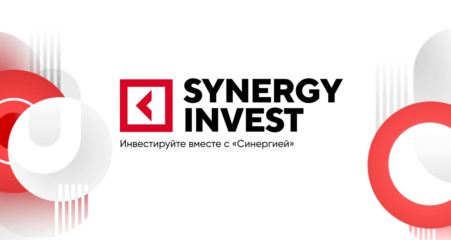 Корпорация «Синергия» открыла подразделение Synergy Invest