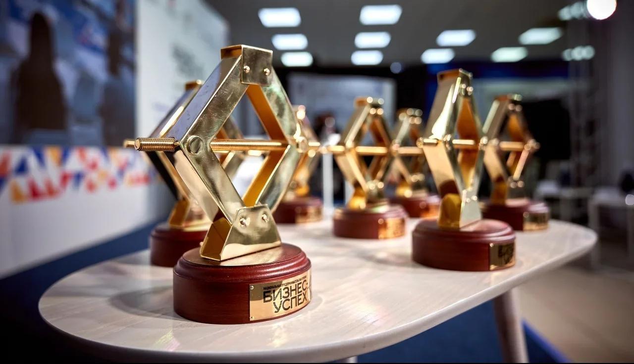 Национальная премия «Бизнес-Успех»: новое десятилетие и масштабные цели