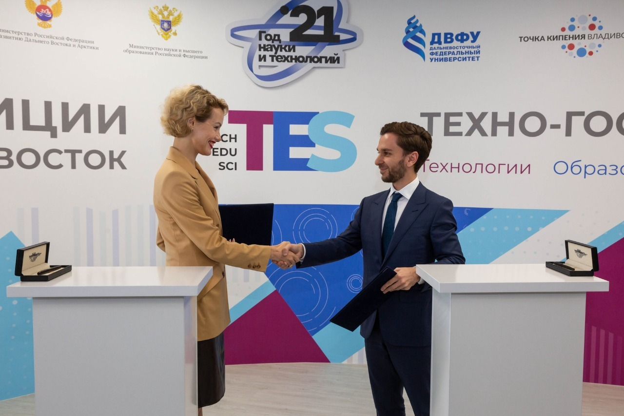 Российское общество «Знание» и «Синергия» договорились о сотрудничестве