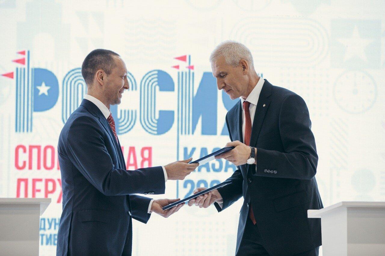 Корпорация «Синергия» и Минспорта РФ заключили соглашение о сотрудничестве