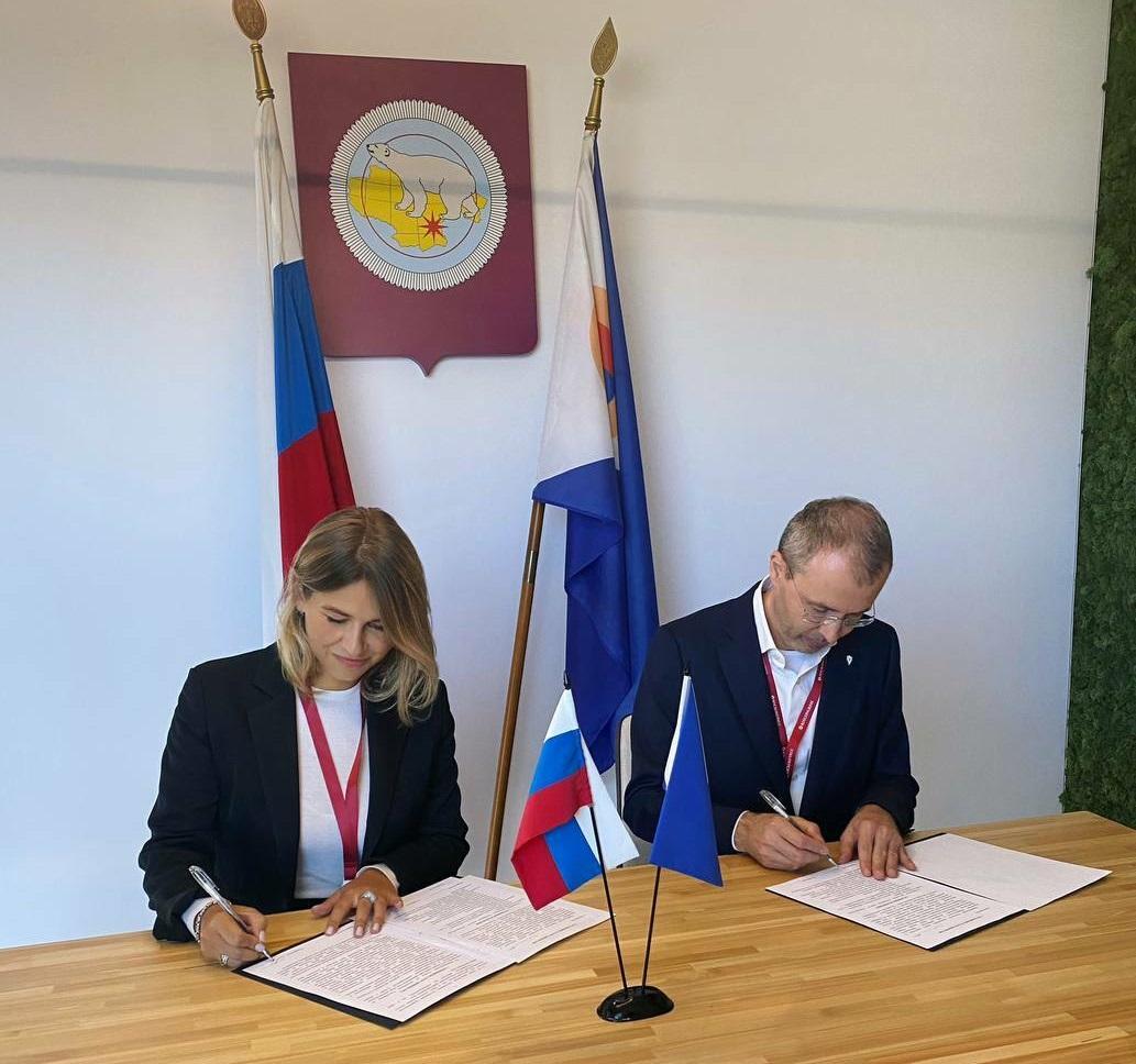 Корпорация «Синергия» подписала соглашение с Чукотским автономным округом