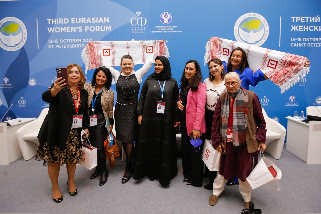 Корпорация «Синергия» приняла участие в III Евразийском женском форуме