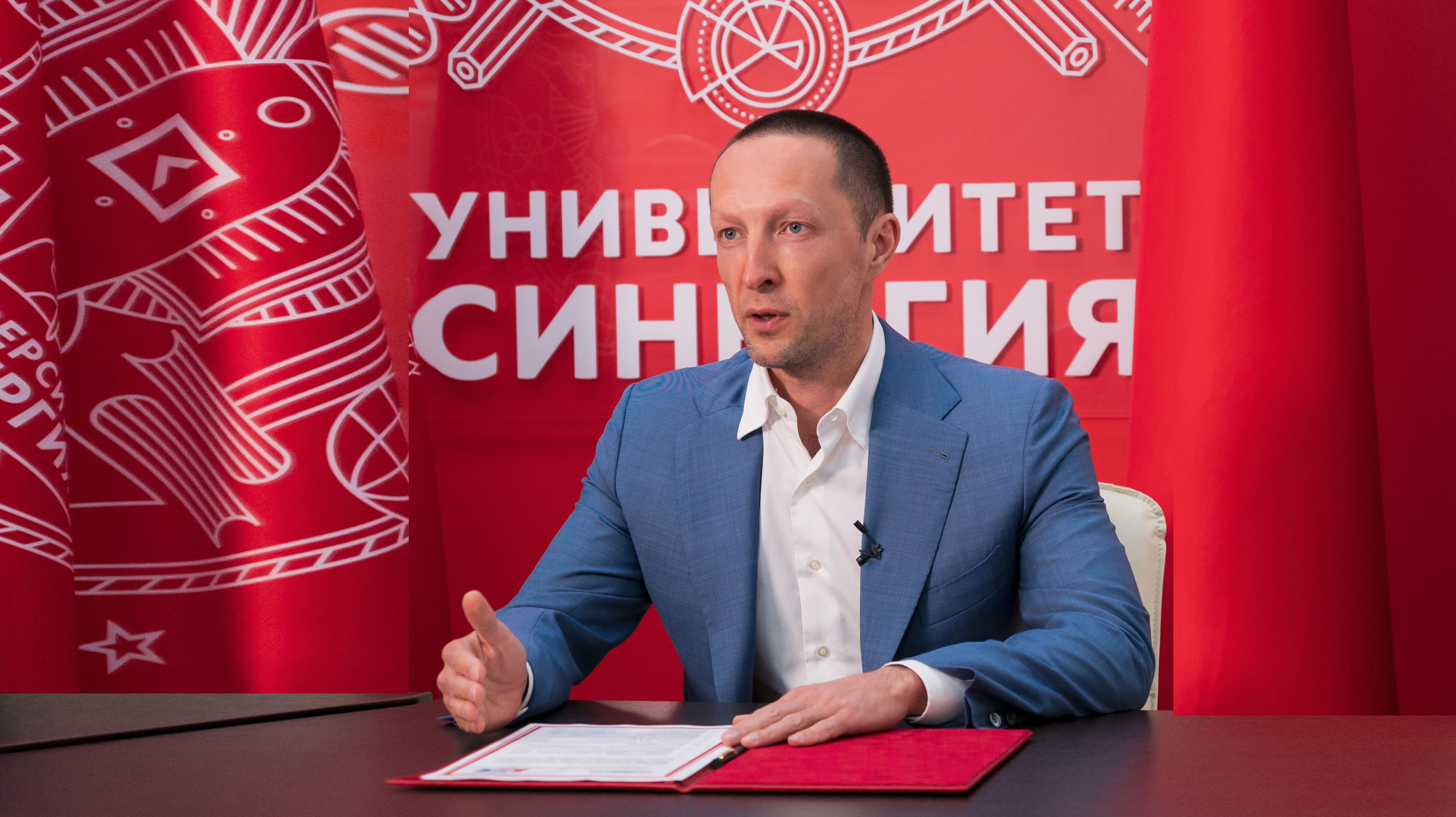 Вадим Лобов в Университете «Синергия»