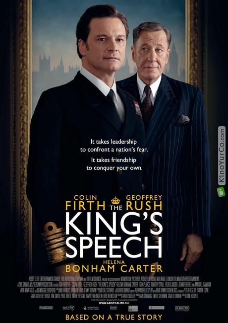 Король говорит (2010)