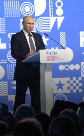 Президент РФ Владимир Путин выступил на форуме «Россия – спортивная держава»