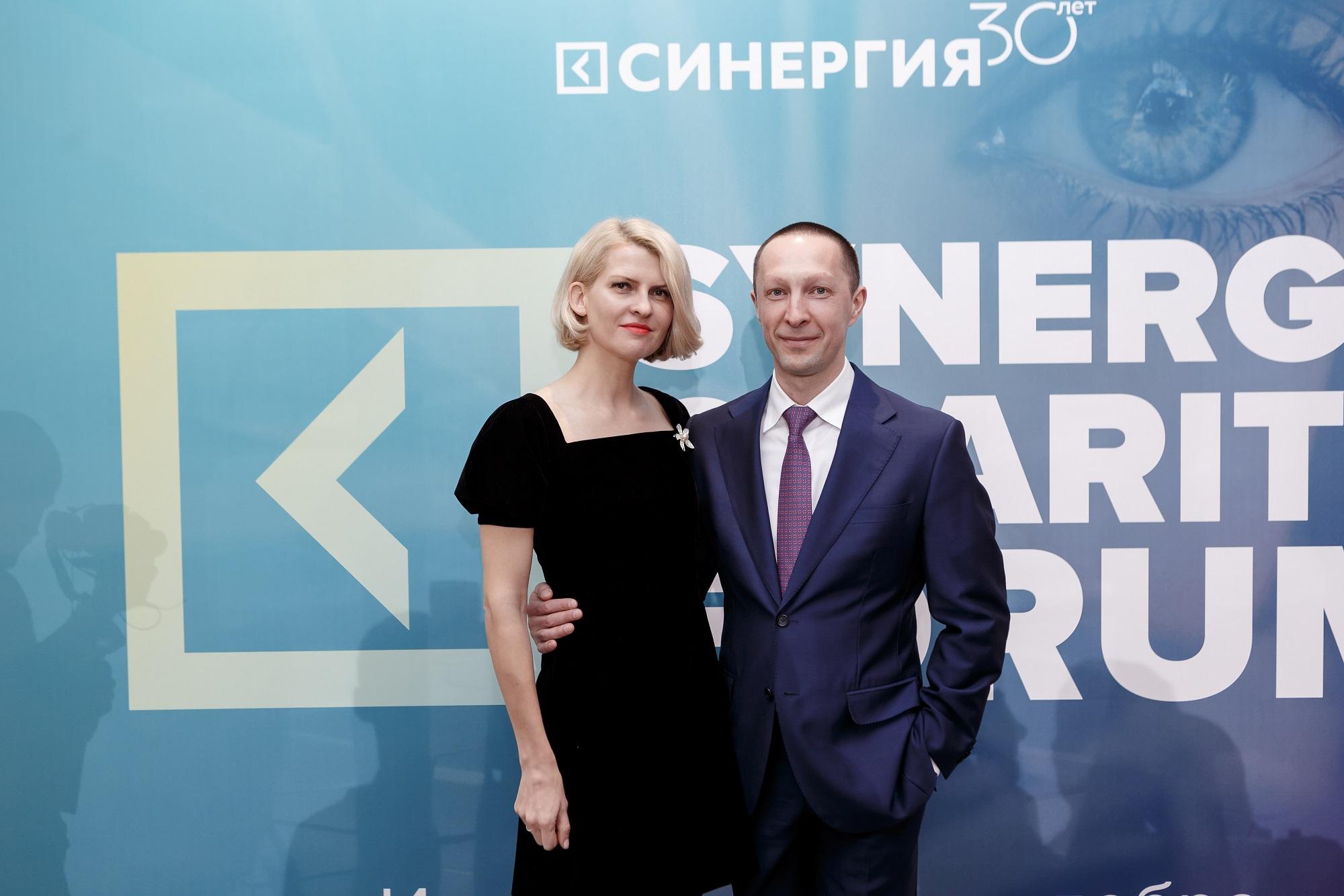 Полина Киценко на Synergy Charity Forum