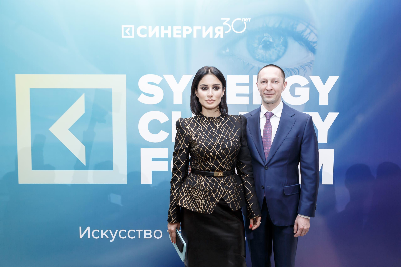 Тина Канделаки на Synergy Charity Forum