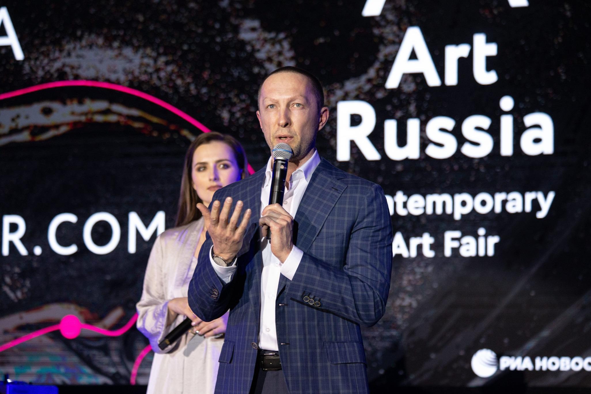 Открытие форума и выставки Art Russia