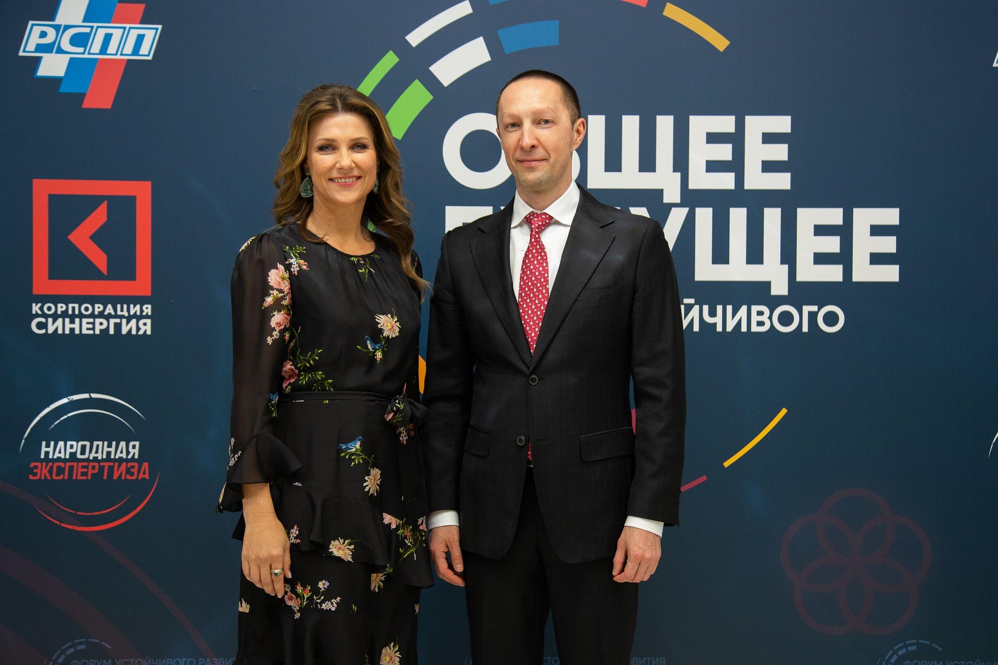 Вадим Лобов с Принцессой Норвегии Мартой Луизой на форуме «Общее будущее»