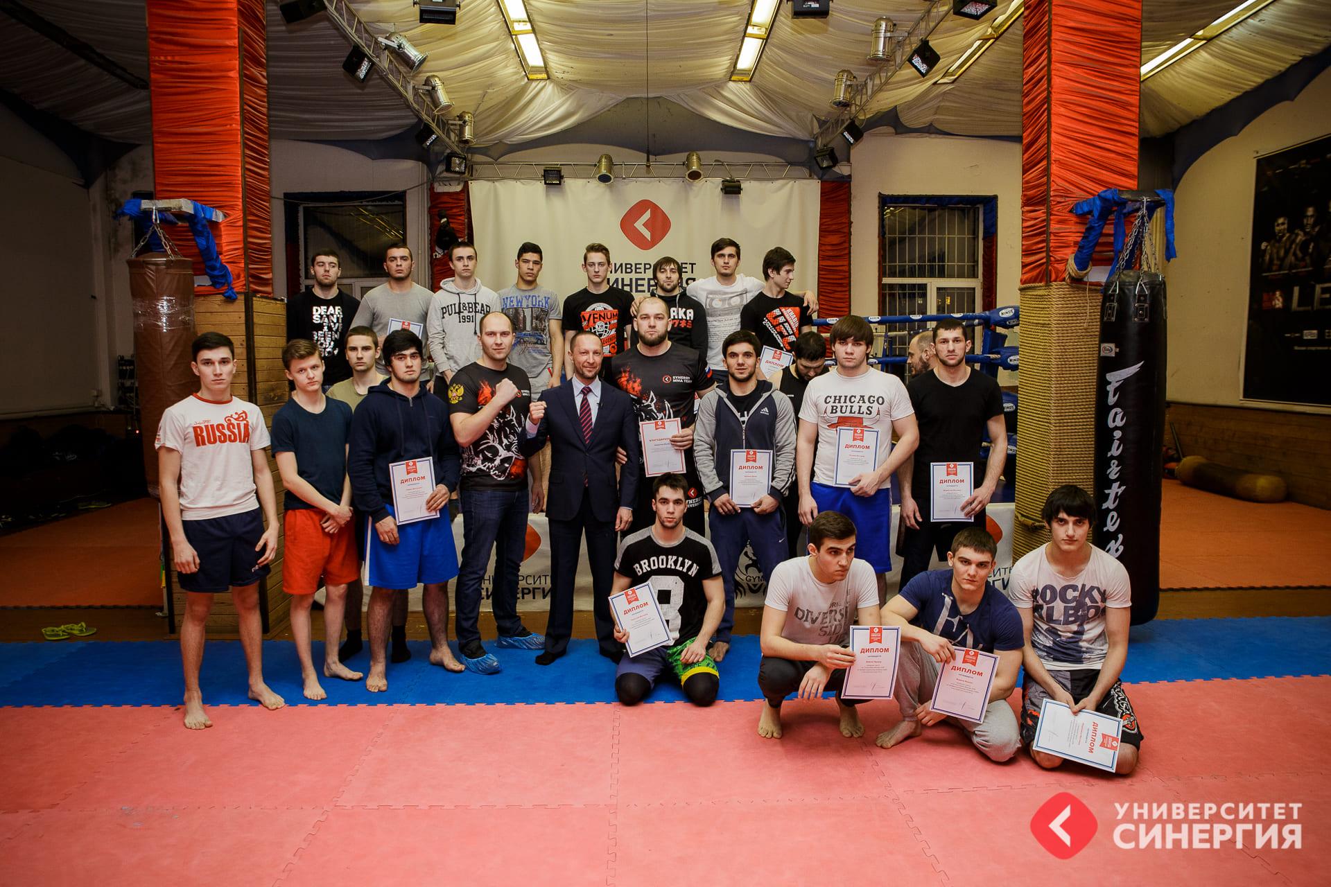 Награждение Synergy MMA team