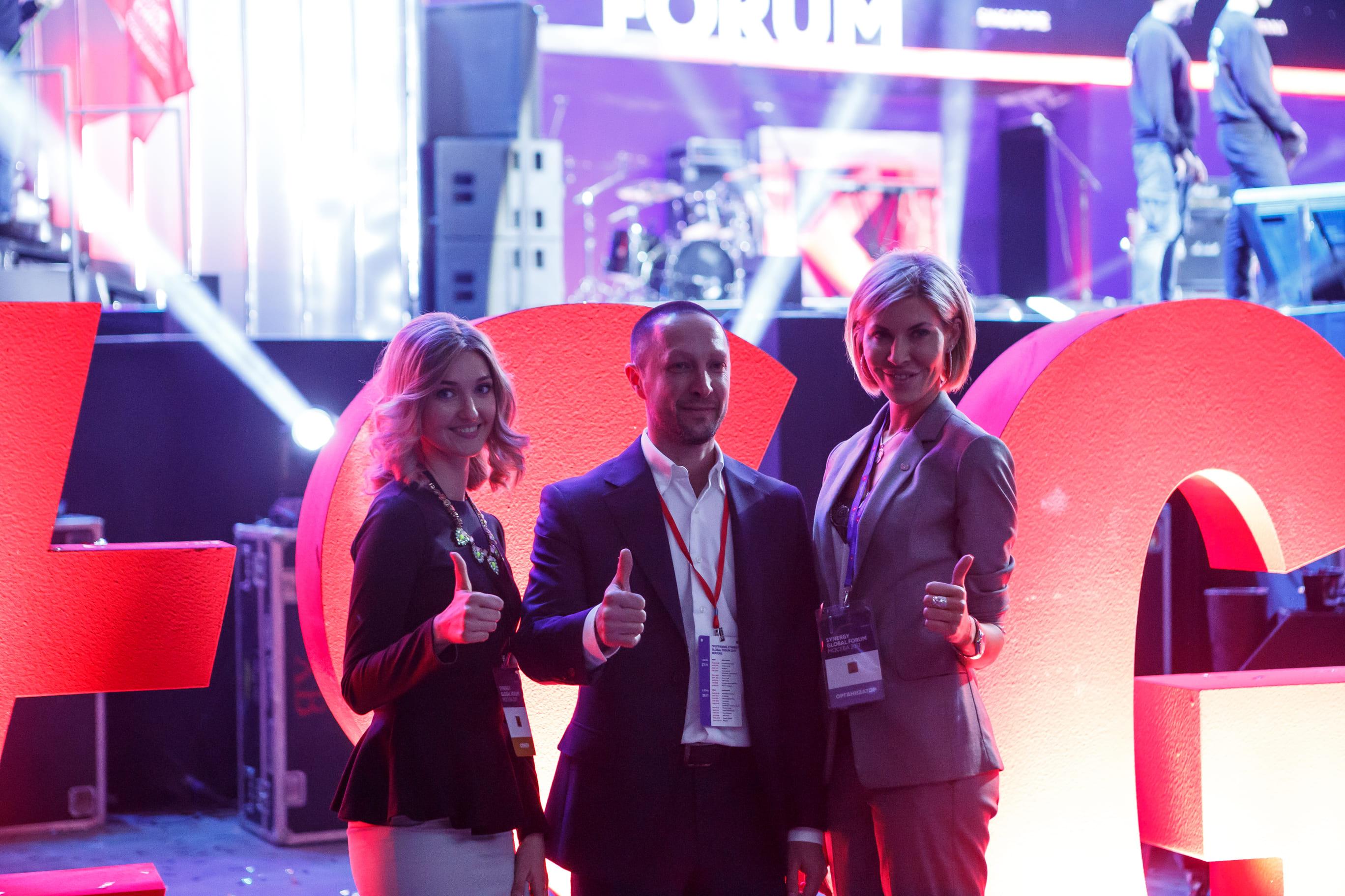 Вадим Лобов на Synergy Global Forum