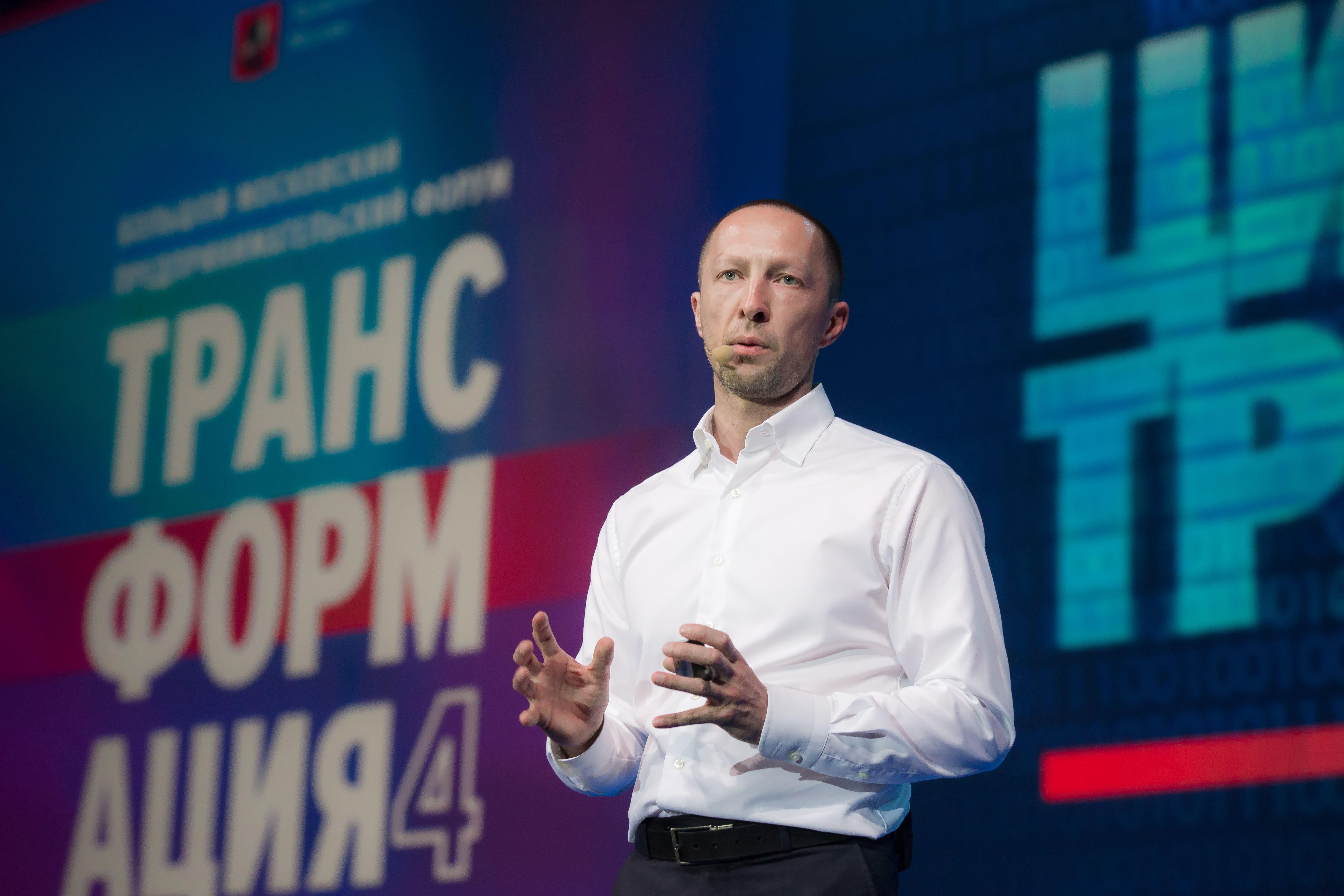 Вадим Лобов выступил с лекцией на форуме «Трансформация 4»