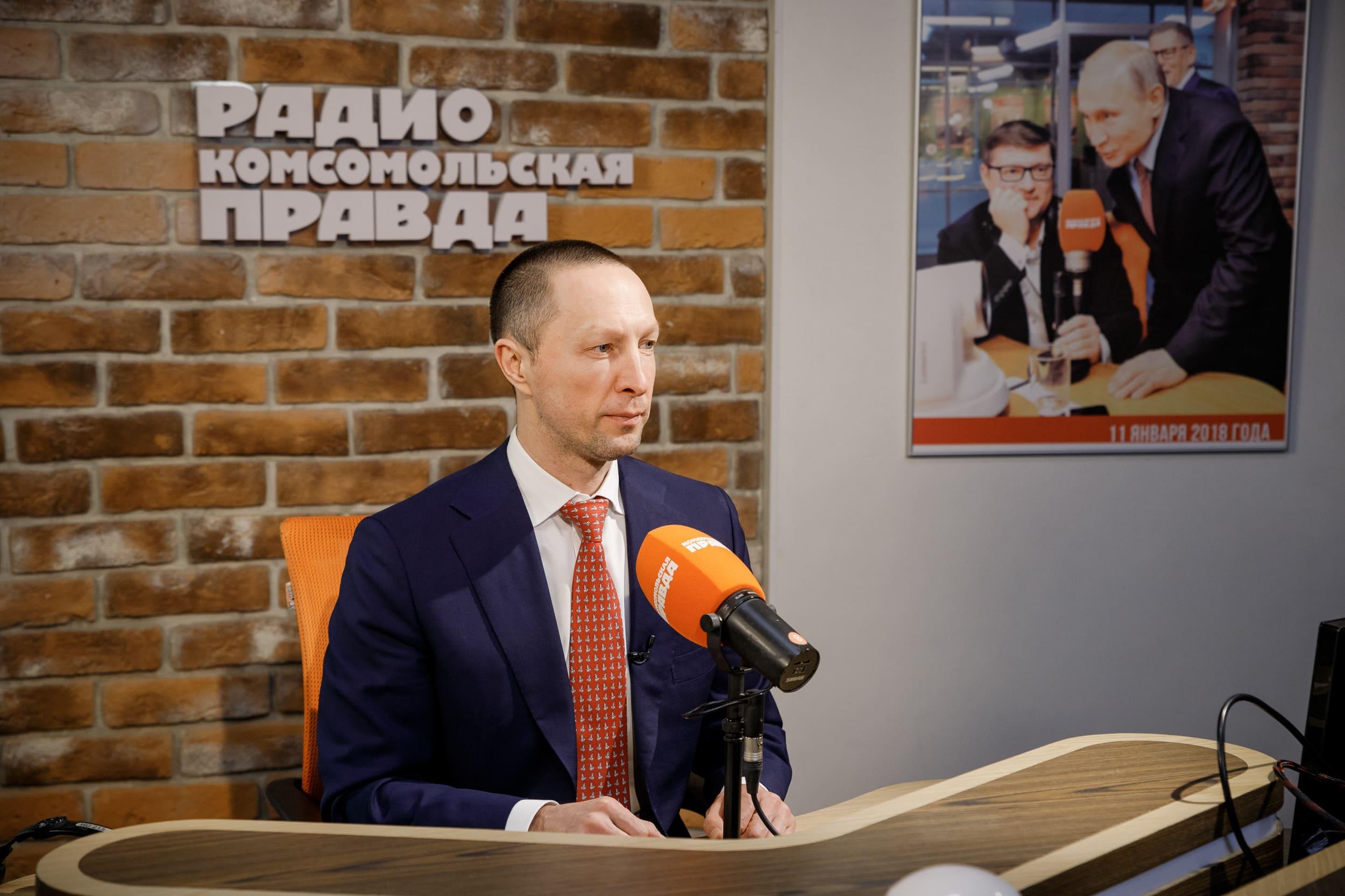 Вадим Лобов в эфире радио «Комсомольская Правда»