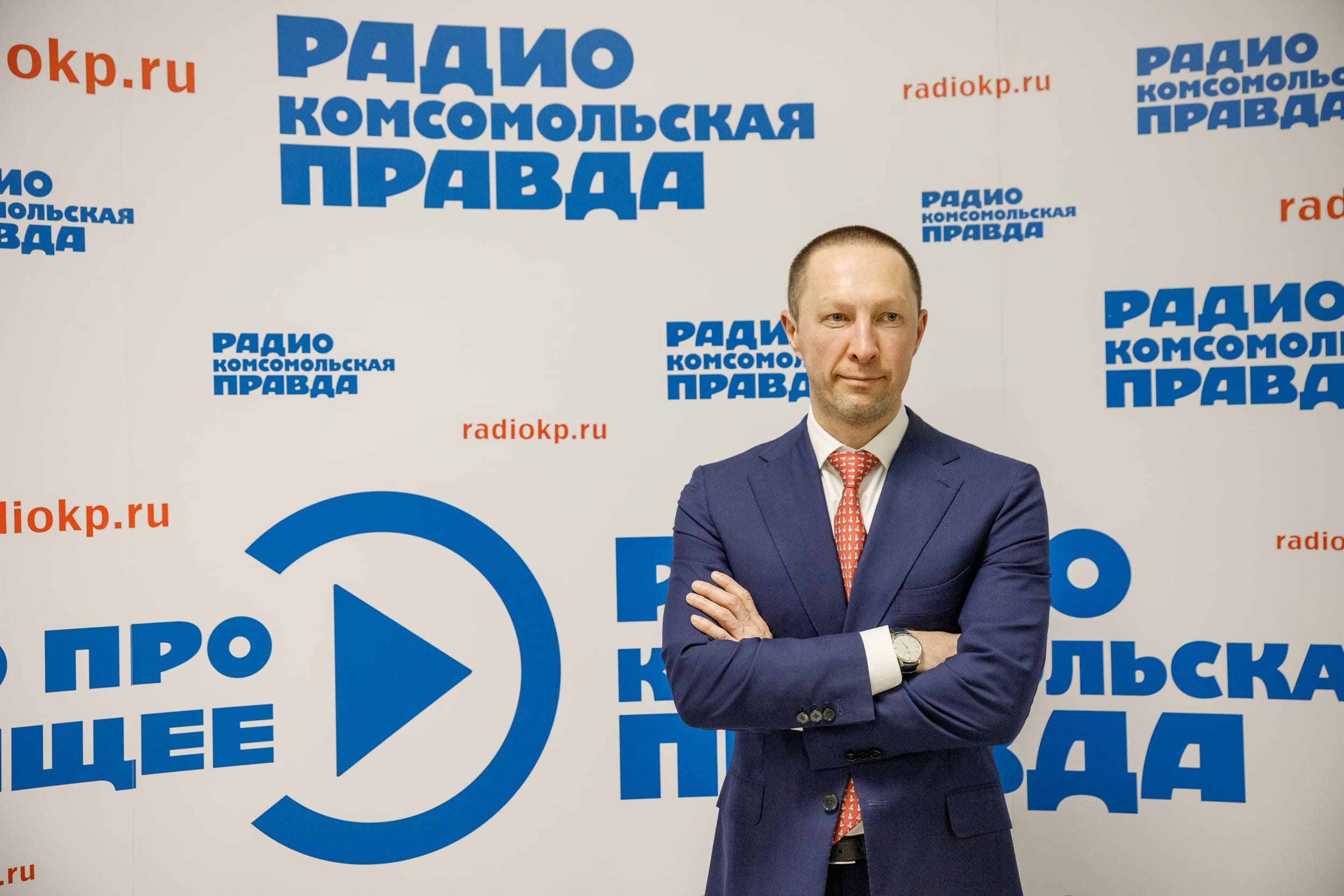 Вадим Лобов выступил в эфире радио «Комсомольская Правда»