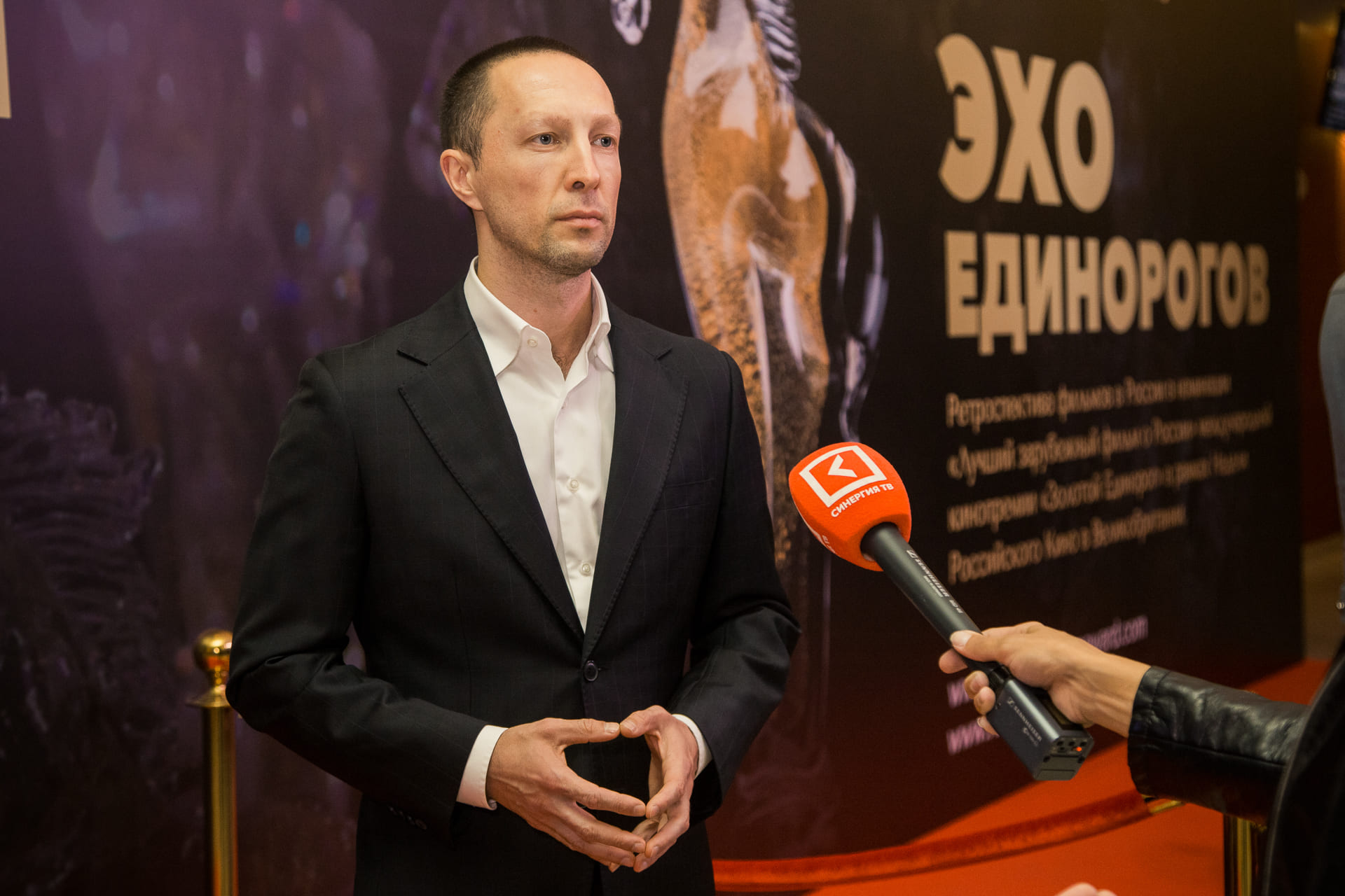 Вадим Лобов на фестивале русского кино в Лондоне «Эхо единорогов»