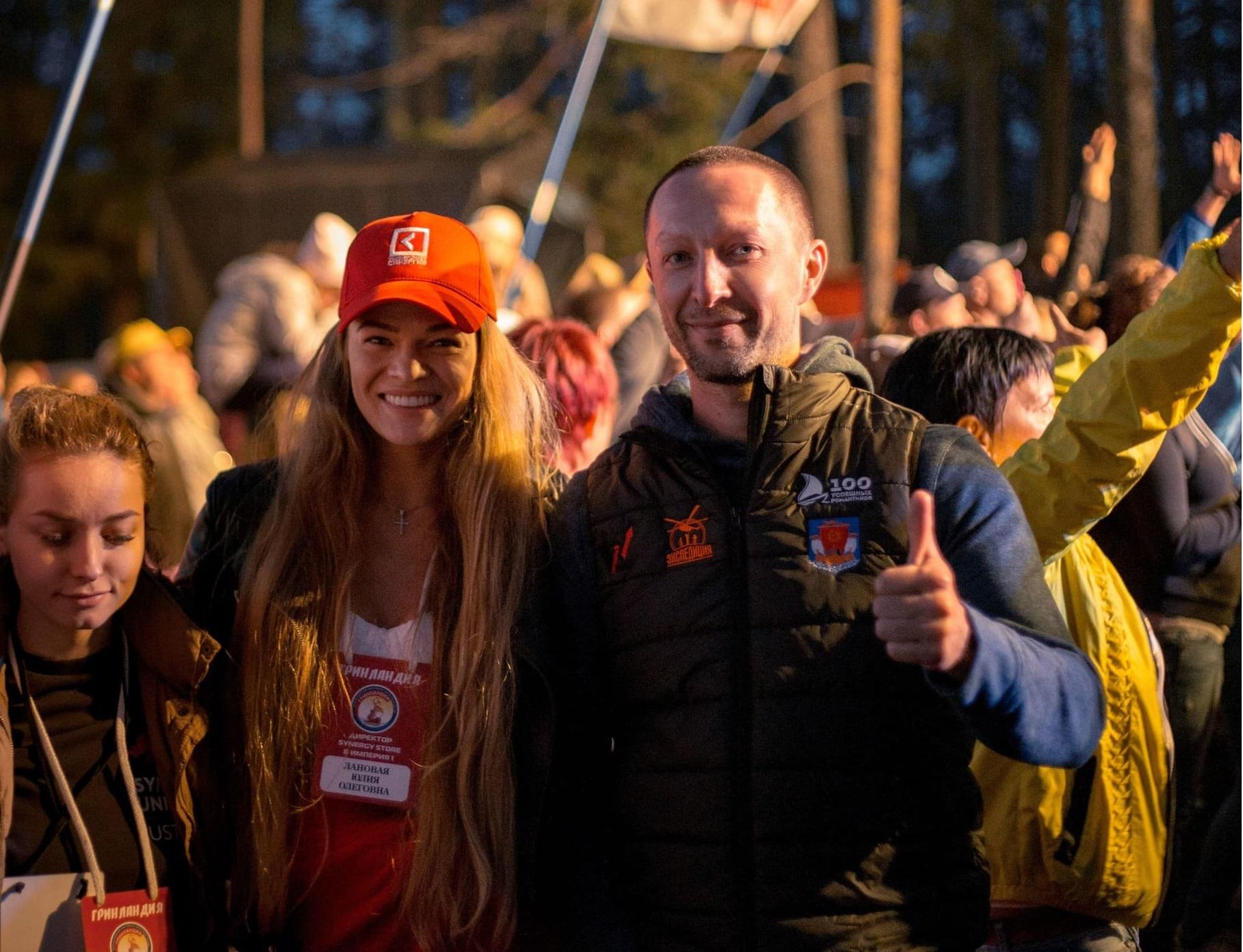 Вадим Лобов со студентами «Синергии» на фестивале «Гринландия»