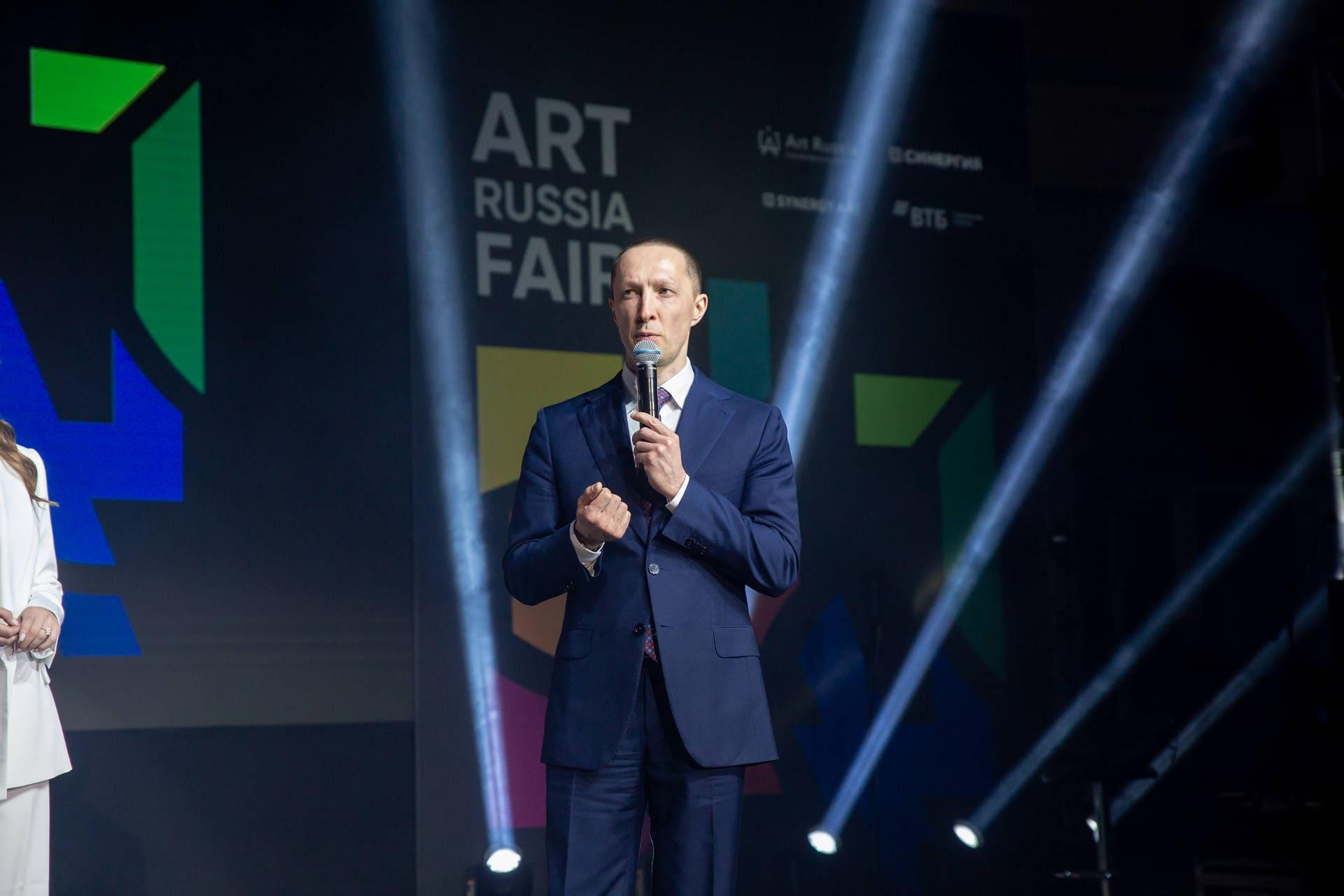 Открытие ярмарки искусства Art Russia Fair 2021