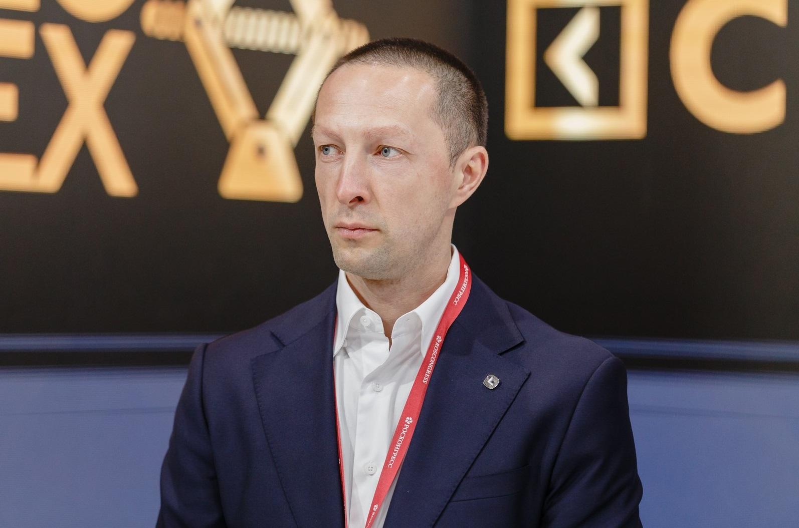 Российский инвестиционный форум в Сочи 2019