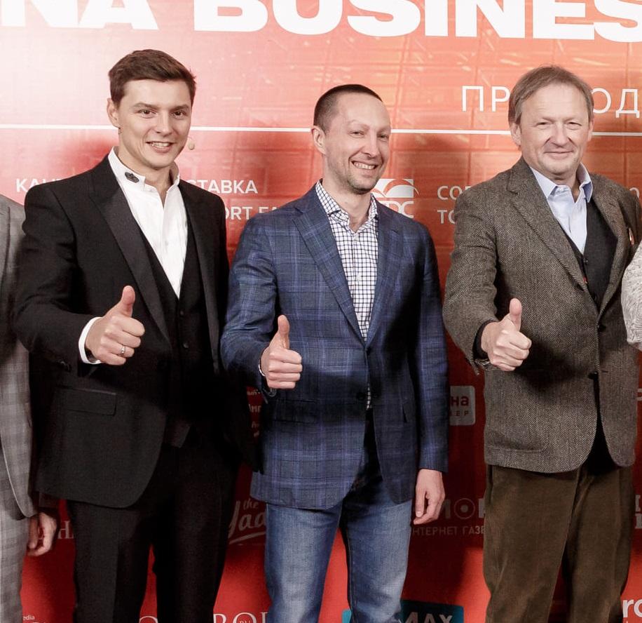 Открытие China Business Forum в «Крокус Экспо»