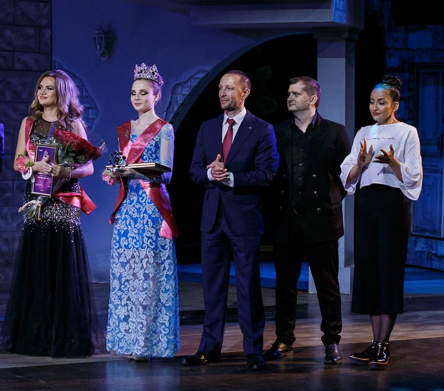 Финал конкурса «Мисс Синергия»
