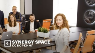 Коворкинг Synergy Space